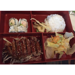 Beef Teriyaki Bento Box (LUNCH)