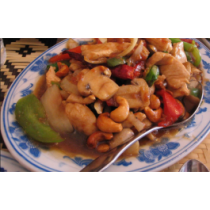 C15. Chicken or Shrimp w. Cashew Nut