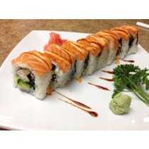 Tiger Roll (Cooked)