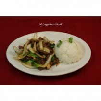 Mongolian (Chicken or Beef)