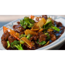 C10. Hunan Beef, Shrimp, Chicken, or Pork
