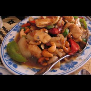 C15. Chicken or Shrimp w. Cashew Nut